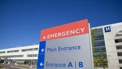 """בית חולים בארה""""ב (צילום: אילוסטרציה)"""